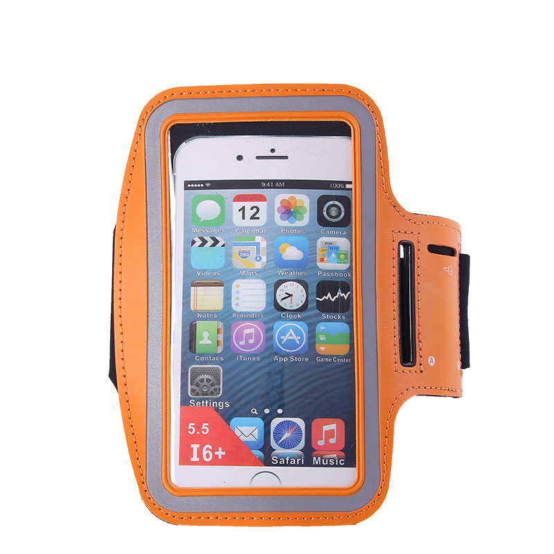 New Designs Cute Lovely for Iphone Armband